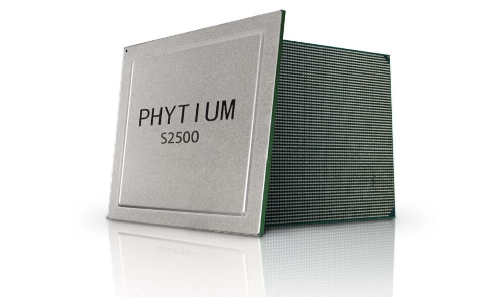 Alibaba, Baidu take stakes in local chipmaker Phytium-CnTechPost