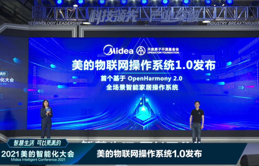 Appliance giant Midea unveils OpenHarmony 2.0-based IoT system-CnTechPost