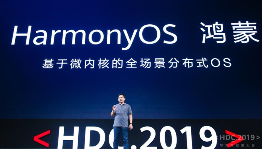 Ren Zhengfei: Harmony OS is online and will be applied to all Huawei products-cnTechPost