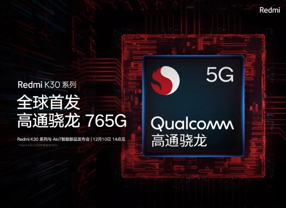 Qualcomm releases new 5G chipsets, Xiaomi and OPPO to be first adopters-cnTechPost