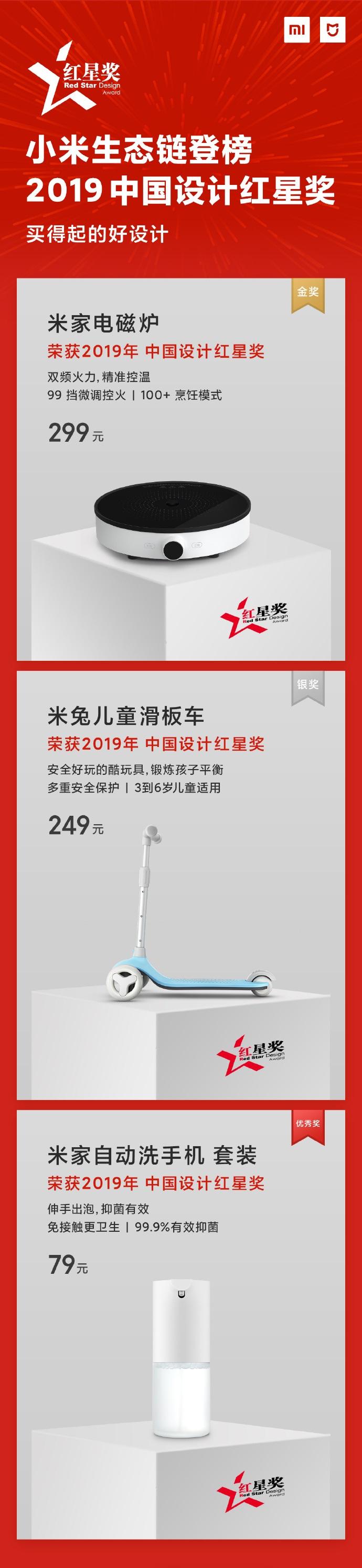 Huawei Mate X wins China Red Star Design Award 2019-cnTechPost