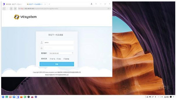 China-made UOS completes adaptation for domestic cloud desktop provider-CnTechPost