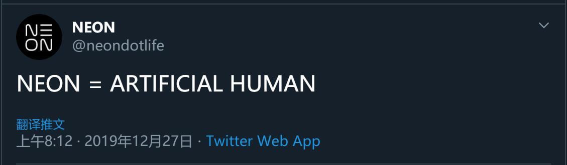 Samsung unveils NEON website for 'Artificial Human'-cnTechPost