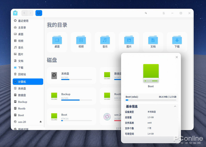 Replacing Windows? Hands on with China-made operating system UOS-cnTechPost