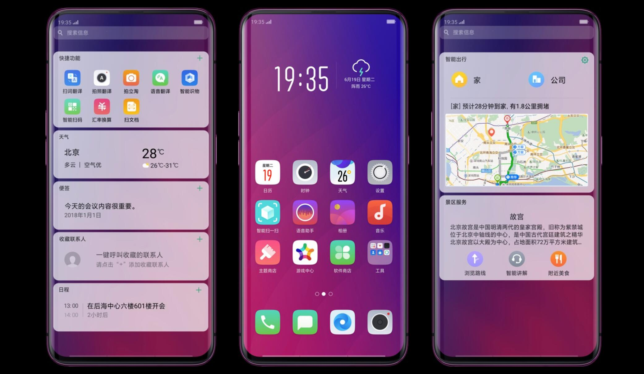 OPPO exec hints Find X2 may be released soon-CnTechPost