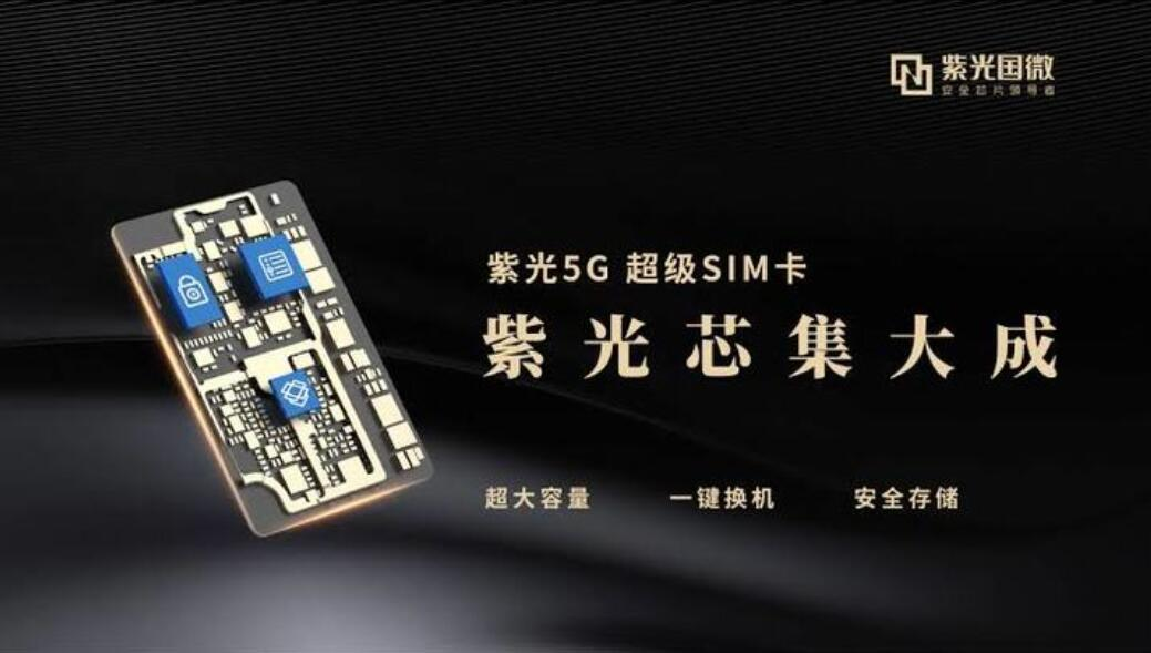 Huawei's multiple phones get support from China Unicom's super SIM card-cnTechPost
