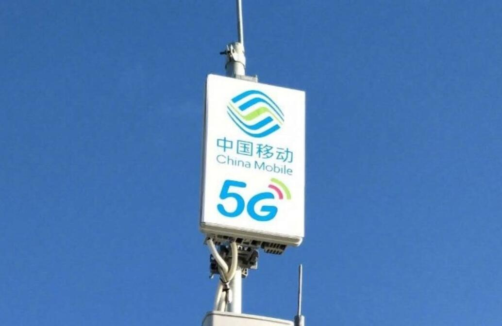 China Mobile says it has more than 3 million 5G customers-CnTechPost