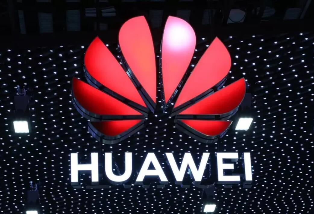 Huawei adjusts organizational structure to highlight Cloud & AI-CnTechPost