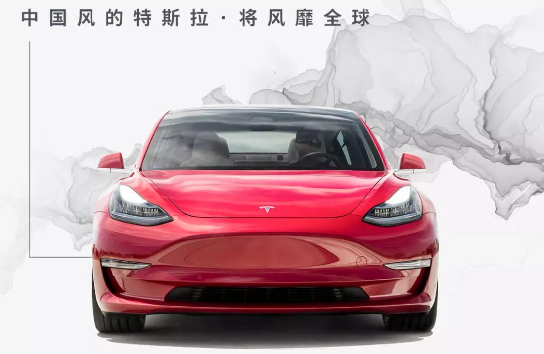 Tesla seeks approval in China to build Model 3s with longer range, report says-cnTechPost