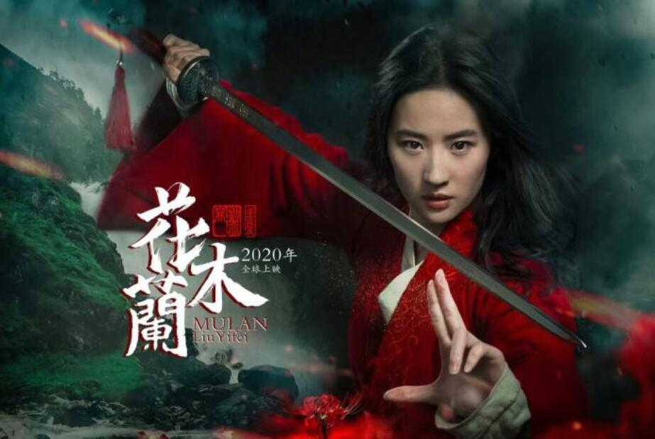 China releases its own programming language 'Mulan'-cnTechPost