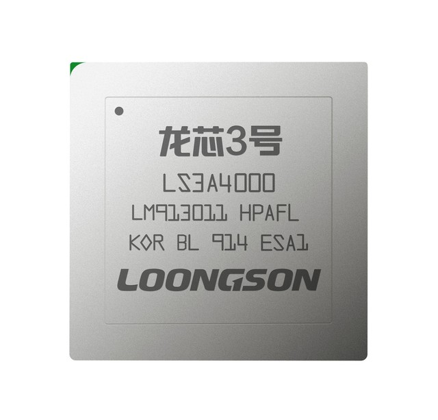 Chinese processor maker Loongson is entering GPU field-CnTechPost