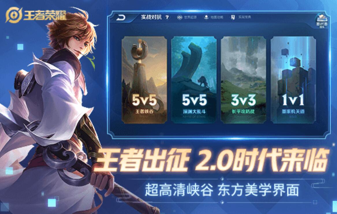 Popular Chinese games suffer server failure as too many users stay home playing-cnTechPost