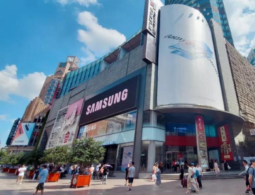 Samsung temporarily closes largest flagship store in China-cnTechPost