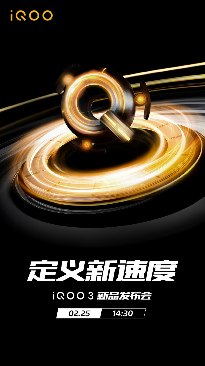 iQOO 3 will be released in online event on Feb 25-cnTechPost