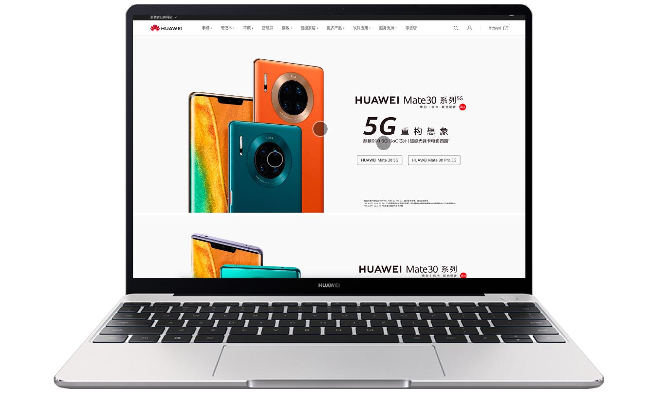 Huawei announces extended warranty for all its products in China-cnTechPost