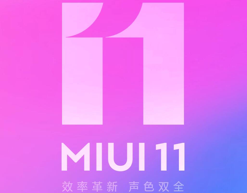 Xiaomi is testing MIUI 11 internally for Redmi K30 5G & Xiaomi 10-cnTechPost