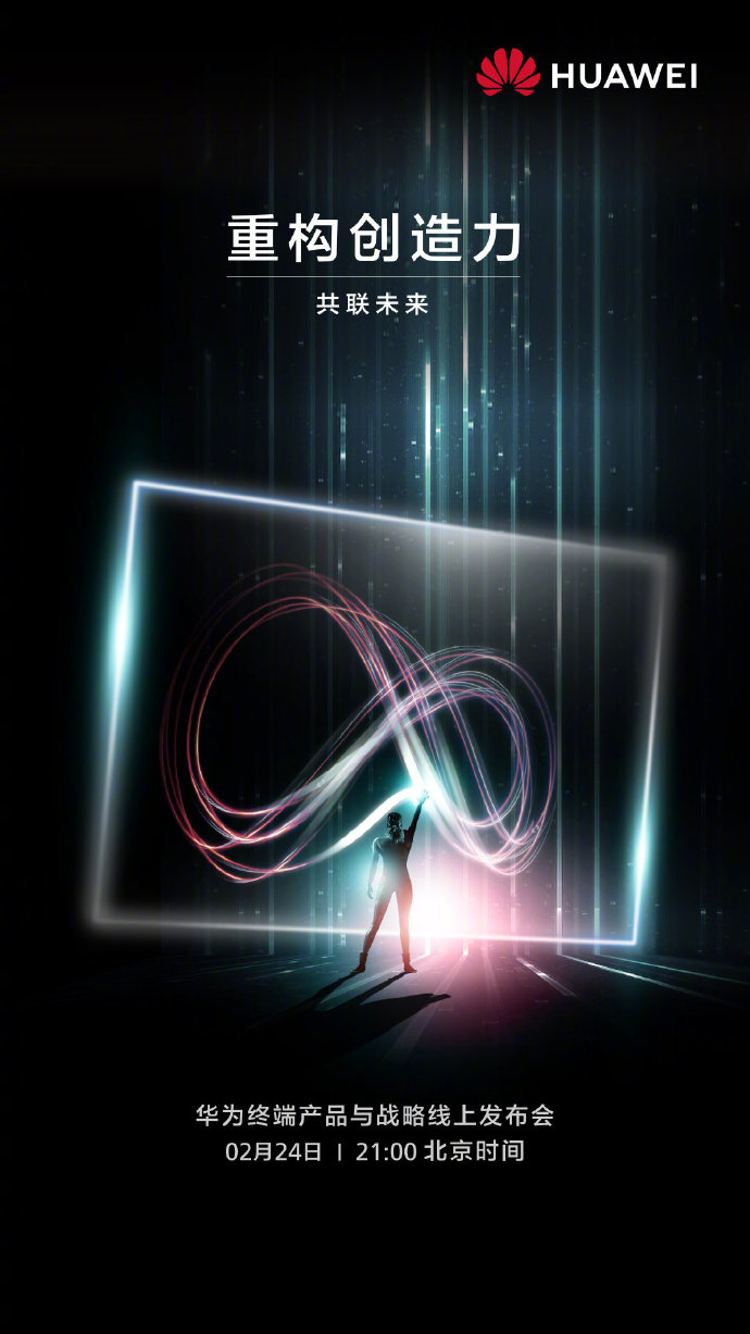 Huawei posters hint foldable device and laptop will come soon-cnTechPost