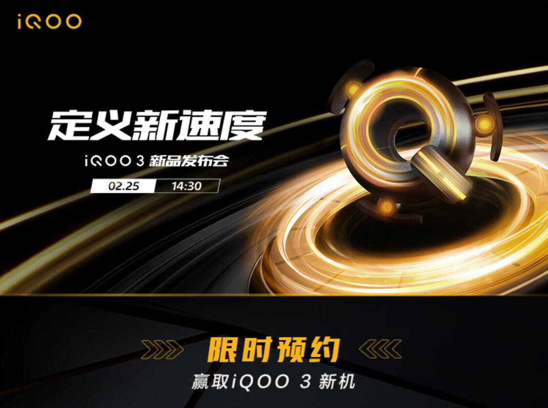 iQOO 3 5G phone starts pre-order in China-cnTechPost
