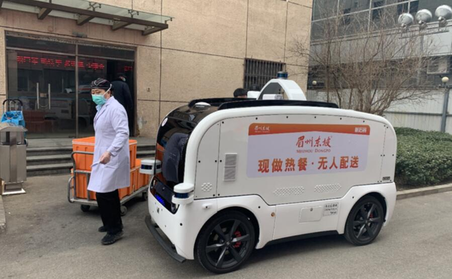 Baidu uses autonomous vehicles to deliver meals to hospitals in China-cnTechPost