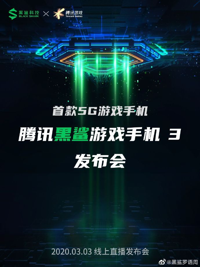 Black Shark 3 gaming phone will be released on March 3-cnTechPost