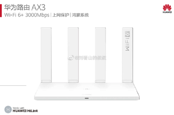 Huawei Wi-Fi 6+ routers may come with Harmony OS-cnTechPost