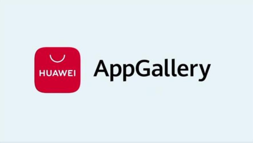 Huawei releases App Gallery, world's third largest application market-cnTechPost