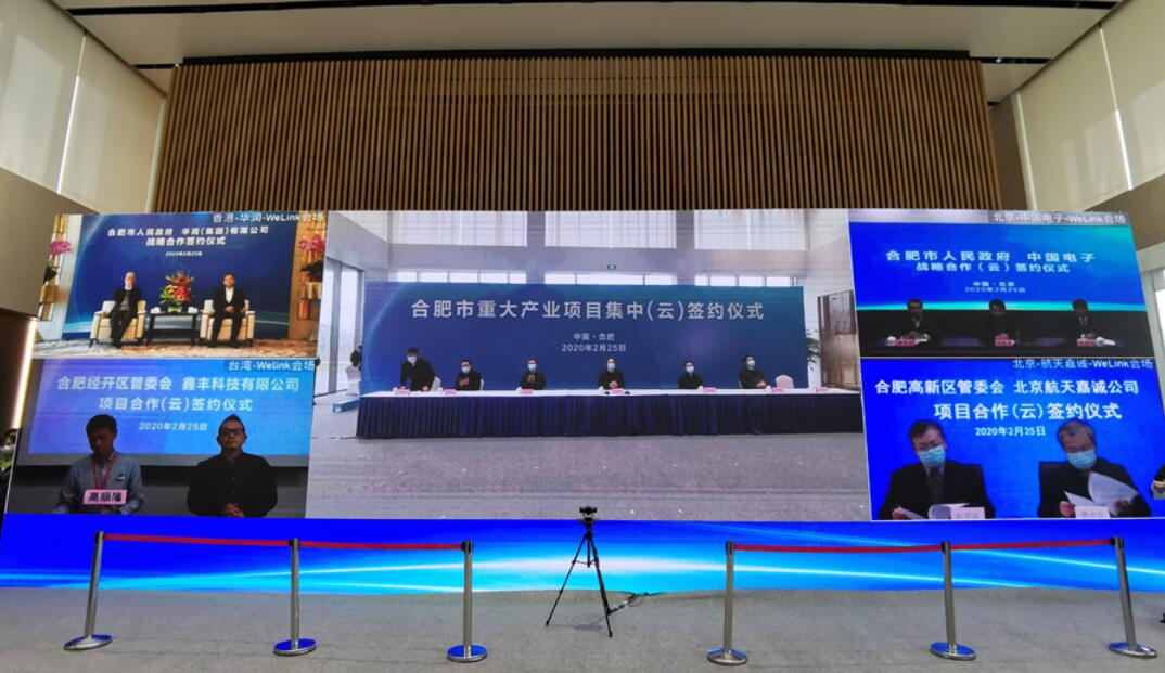 Nio China headquarters will be in Hefei, EC6 mass production starts-cnTechPost