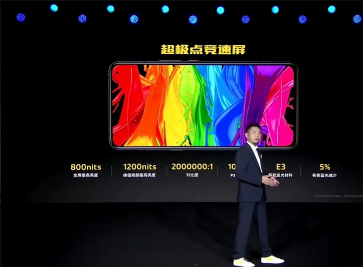 iQOO 3 released, starting at 3,598 yuan-cnTechPost