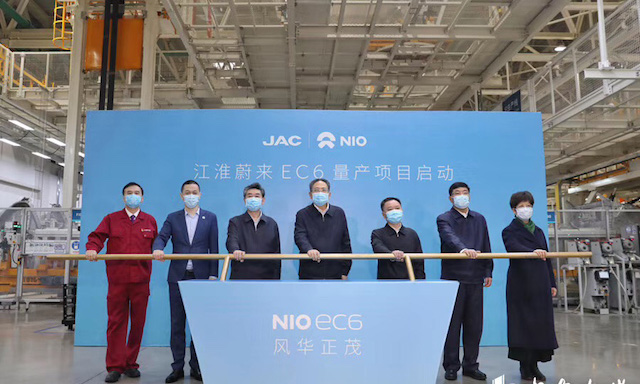Nio founder says China headquarters in Hefei is a reasonable choice-cnEVpost
