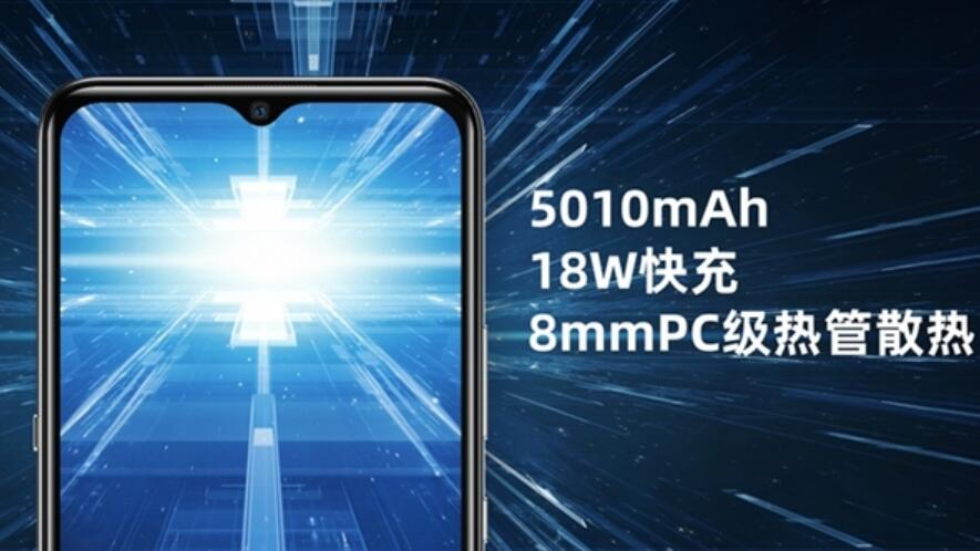 Hisense releases first phone with UNISOC 5G processor-cnTechPost