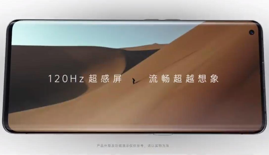 Promo video shows what OPPO Find X2 looks like-CnTechPost