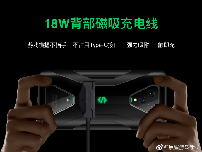 Black Shark Gaming Phone 3 released, starting at $500-cnTechPost