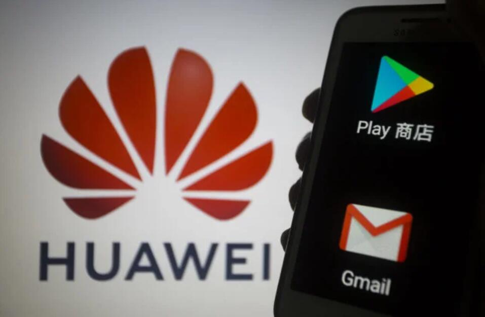 Can Huawei beat Google in search? - cnTechPost